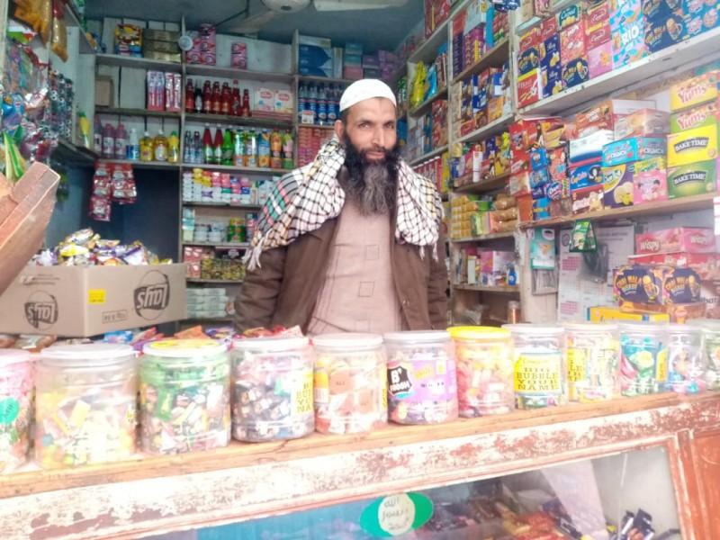 Help Siraj uplift his financial situation