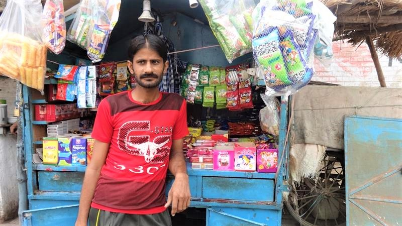 Support Muhammad Raheel for His Business