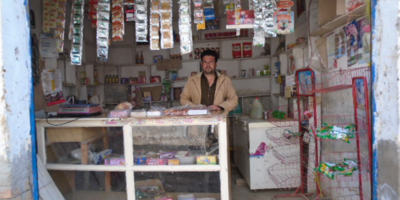 Hazrat Hussain