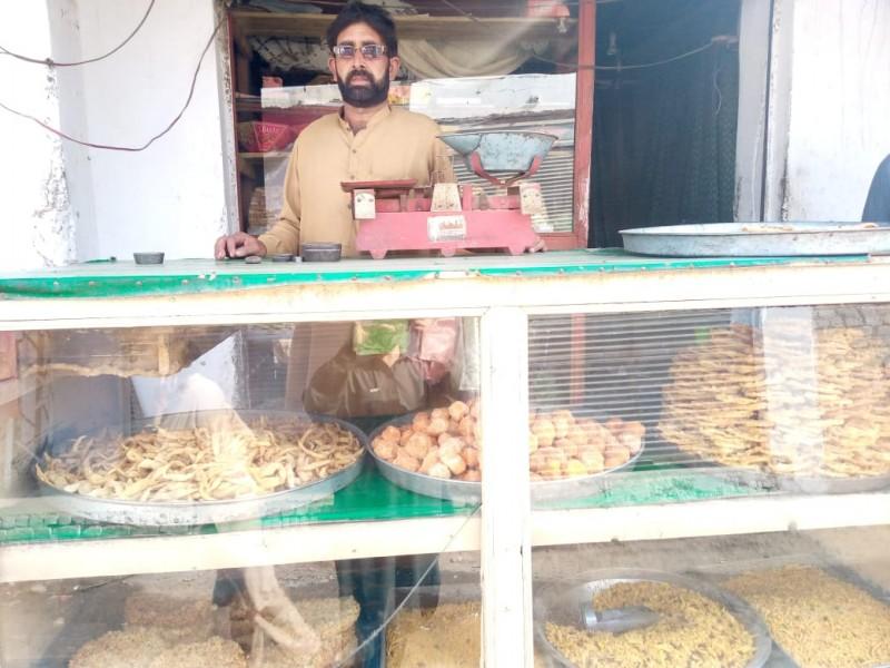 Alif Khan