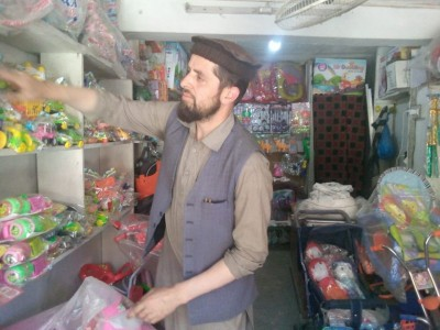 Hussain Ahmed