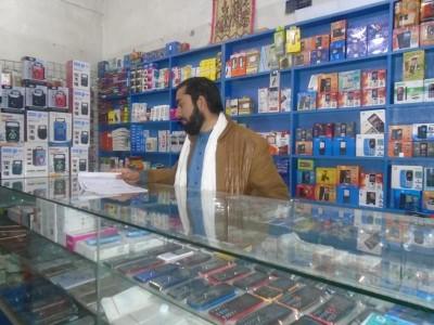 Help Hazrat expand his repairing  shop.