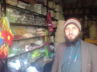 Haseeb Gohar